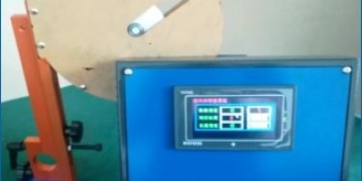 全自动插标签控制系统