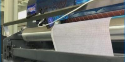 光标追踪控制系统
