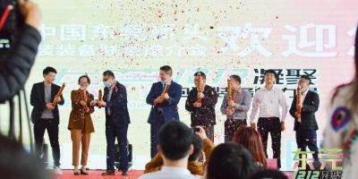 热烈祝贺2020年首届中国东莞桥头印刷包装装备联盟推介会取得圆满成功!